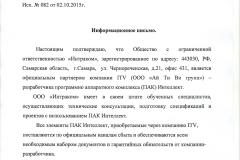 ITV_IMG